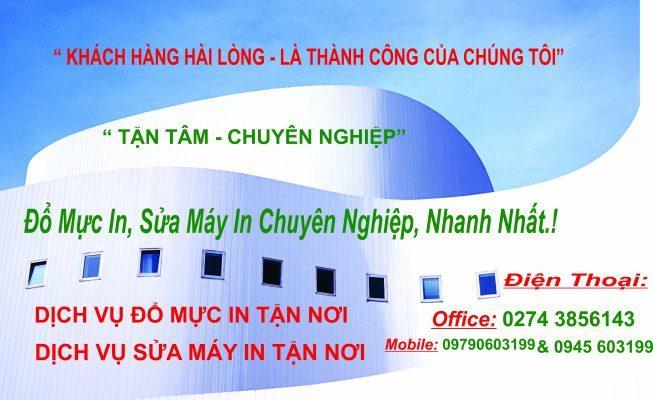 do_muc_may_in_tai_nha_binh_duong